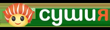 syshiya